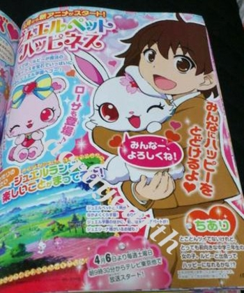Jewelpet-Happiness-annonce