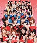 1st single - Busu ni Naranai Tetsugaku