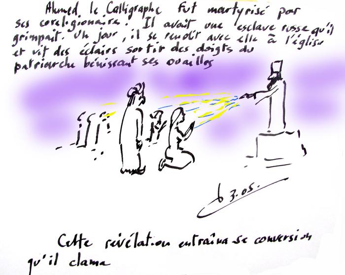 Saint du 3 mai/17ème siècle