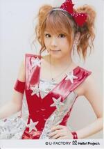 Reina Tanaka