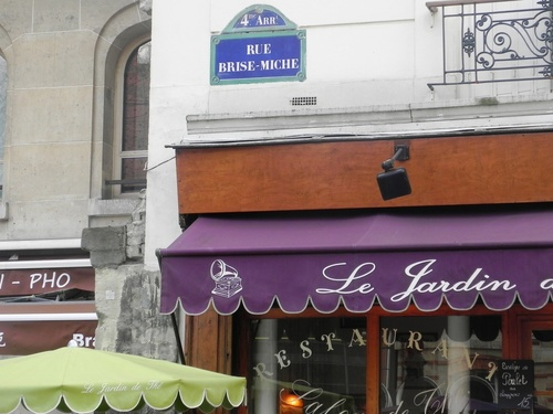 Autour de Beaubourg à Paris (photos)