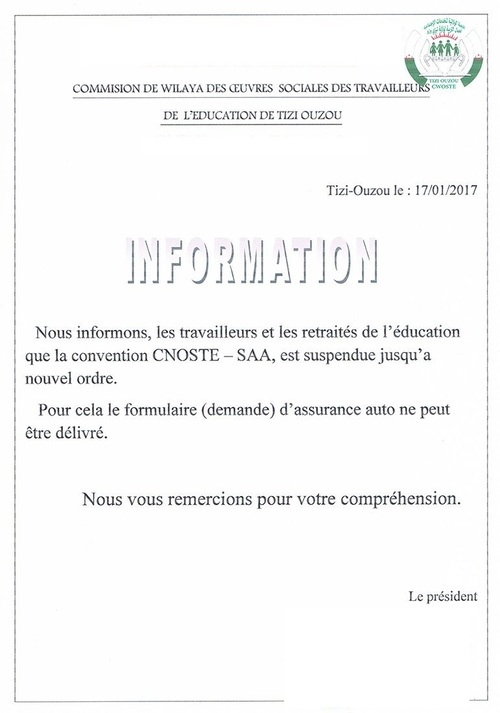 Gel de la convention avec la SAA