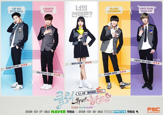 Click Your Heart (Web drama coréen)