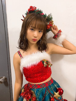 Bonne journée Yokoyama Reina