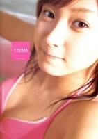 Miki Fujimoto Photobook