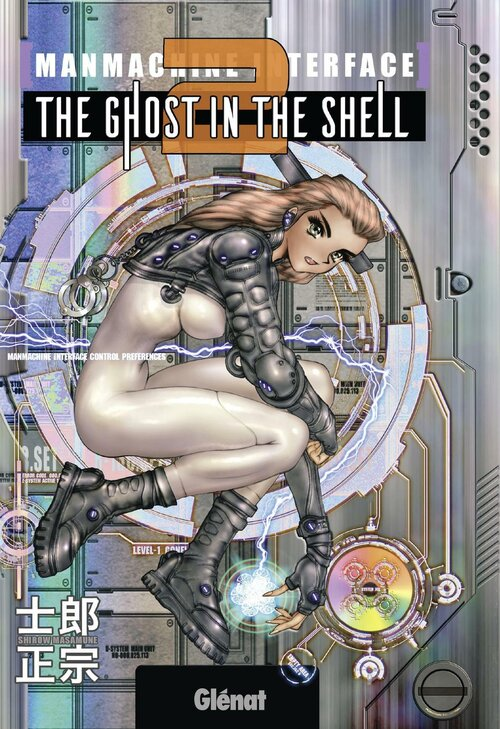 The ghost in the shell - Tome 02 - Masamune Shirow