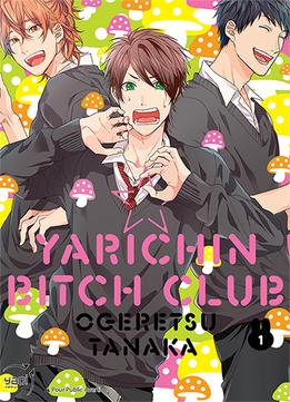 L'anime Yarichin Bitch Club en DVD & Blu-Ray... au Japon