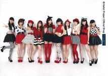 Morning Musume'14 モーニング娘。 Hello! Project Maruwakari BOOK 2014 Winter ハロプロまるわかりBOOK 2014 Winter