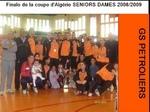 2008-2009 Finale GSP (ex MCA)-NC Béjaia 3-0