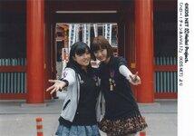 Hello!Channel Vol.12 ハロー!プロジェクト公式ムック vol.12  Kanon Suzuki 鈴木香音 Erina Ikuta 生田衣梨奈
