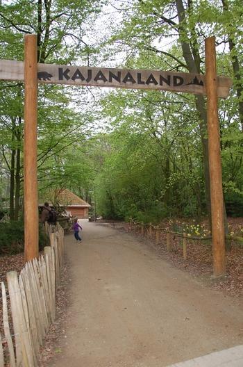 Zoo Osnabruck d50 2012 099