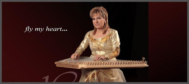 WHAT IS AN ARMENIAN CANON, joué par Hasmik Leyloyan Instruments de musique, Connaissance