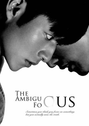 Ambiguous Focus