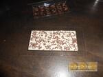 Tablette de chocolat blanc tigrée aux vermicelles