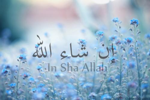 Il ne faut pas que celui qui invoque Allah dise « inchallah »