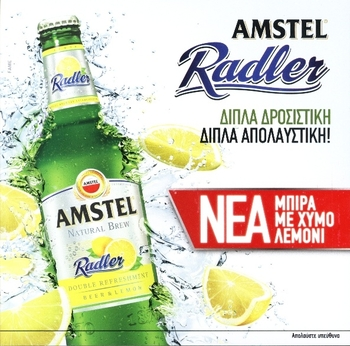 amstel 9