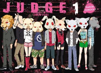 Judge manga tome 1