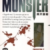monster tome 5