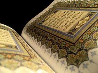 Image illustrative de l'article Coran