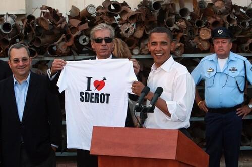 أوباما لا تستغفلني