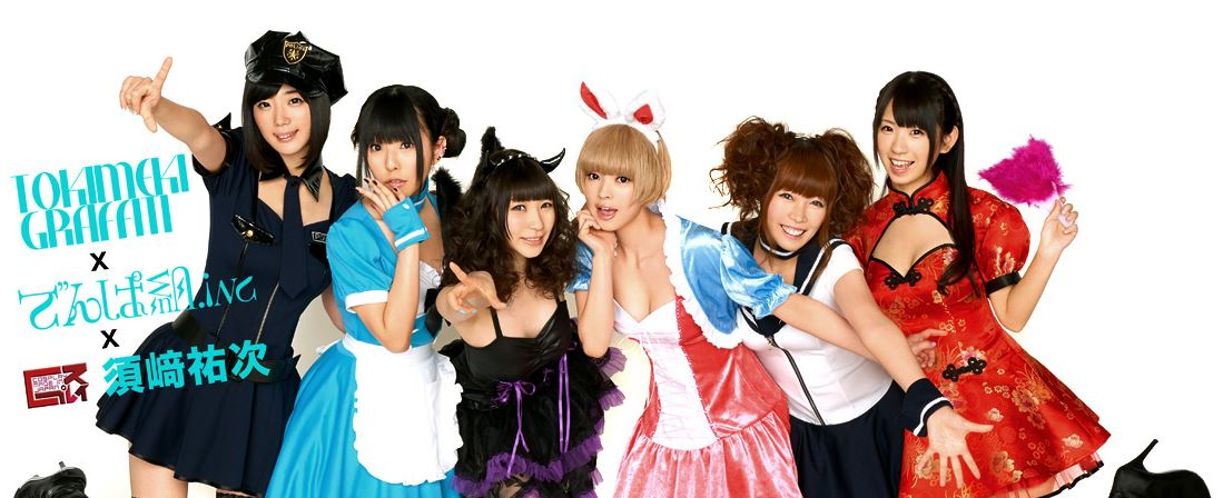 Dempagumi on Tokimeki Graffiti.