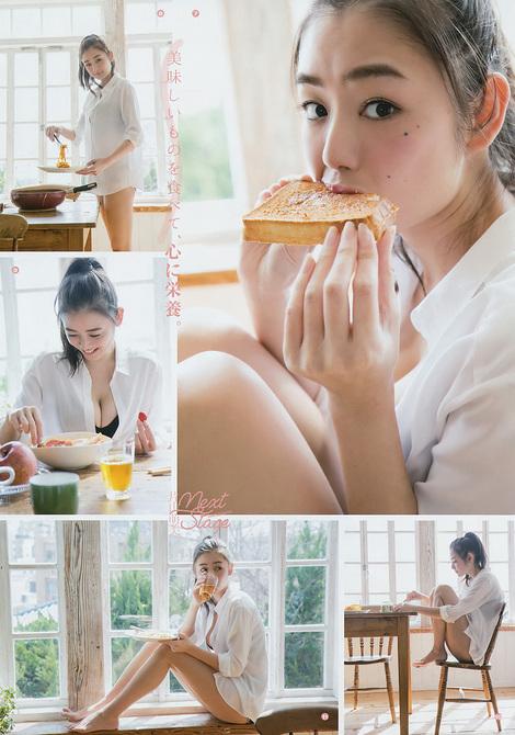 Magazine : ( [Young Gangan] - 2017 / N°8 - Moemi Katayama & Kyouka Staring )