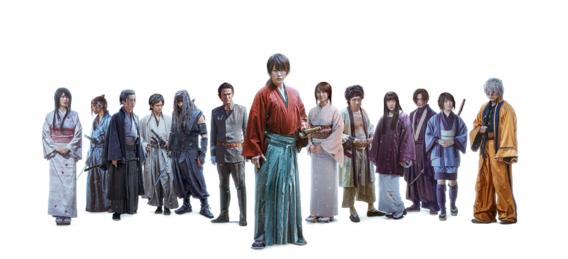 RUROUNI KENSHIN : THE FINAL
