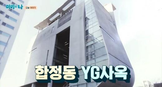 Une femme fait irruption à la YG Entertainment avec une arme