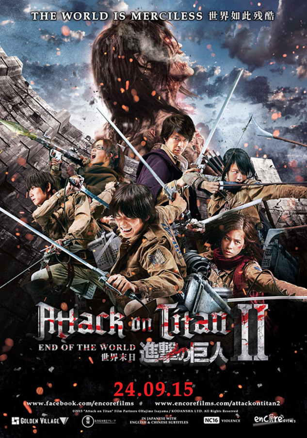 Attack On Titan 2 (Film japonais)
