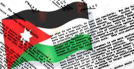 وثائق تفضح خيانة حركة فتح