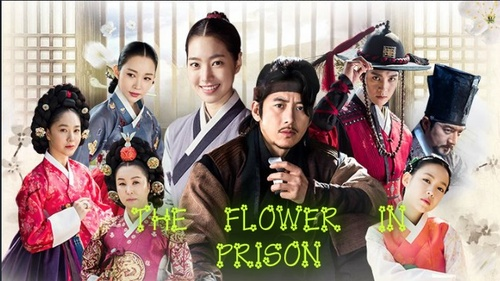The Flower in Prison