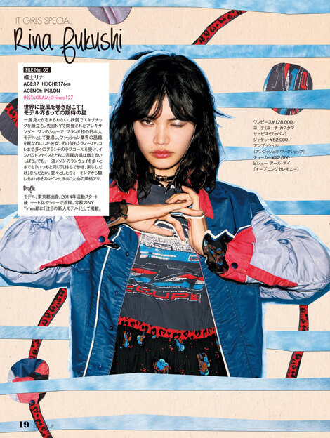 Magazine : ( [ELLE girl] - 2017.01 )