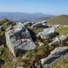 Croix grecque à bouts pattés au sommet de Zizkuitz ou Zizkuitza (702 m)