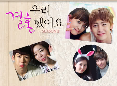 We Got Married (émission terminée) - Chez Hachiko