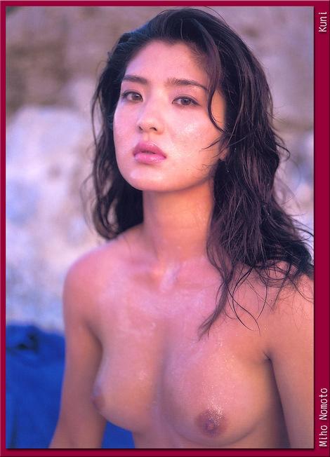 Model Collection : ( [KUNI Scan] - |vol.2| Miho Nomoto/野本美穗 )