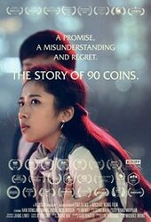 Affiche The Story of 90 Coins