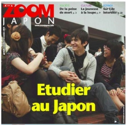 Etudier au Japon ... une très bonne idée !