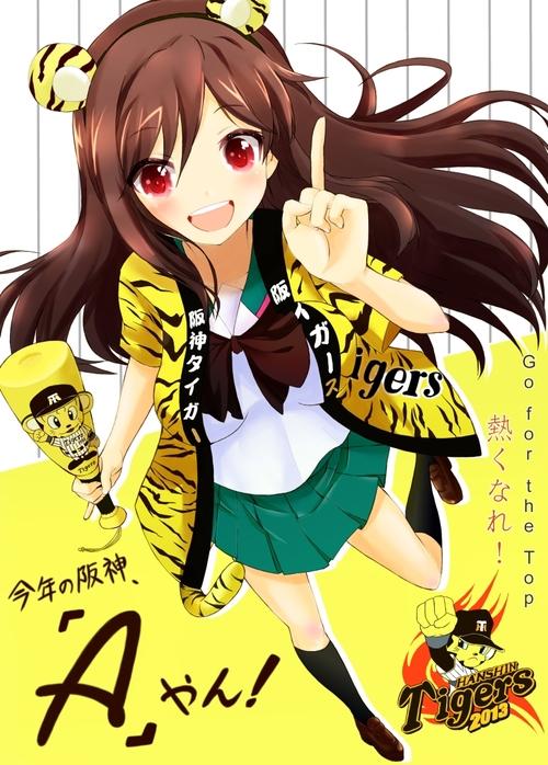 Nishi Yûko