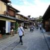 dans les rues de Kyôto