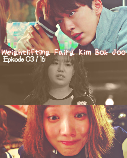 Weightlifting Fairy Kim Bok Joo 03