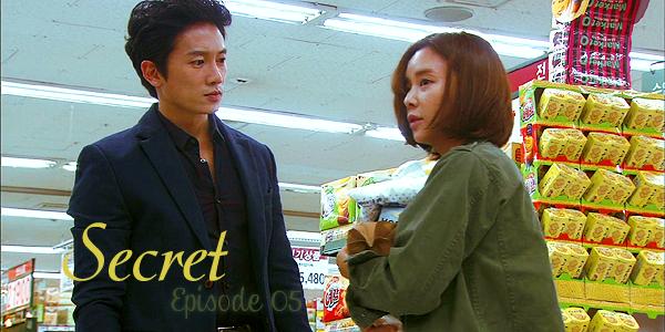 Secret 05 (21.10.13)