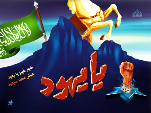 بطاقات جهادية