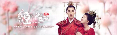 #D-09 * CP Oh! My Emperor