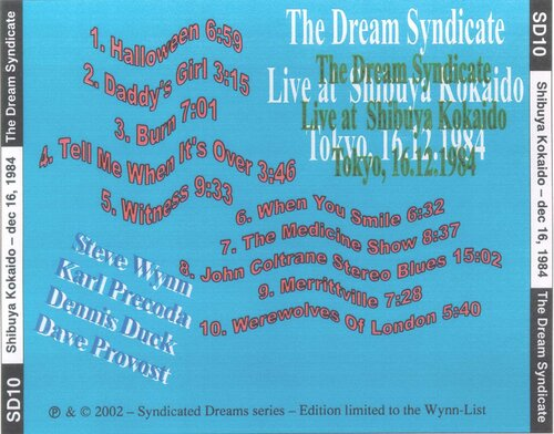 Live : The Dream Syndicate - Shibuya Kokaido Tokyo - 16 Décembre 1984