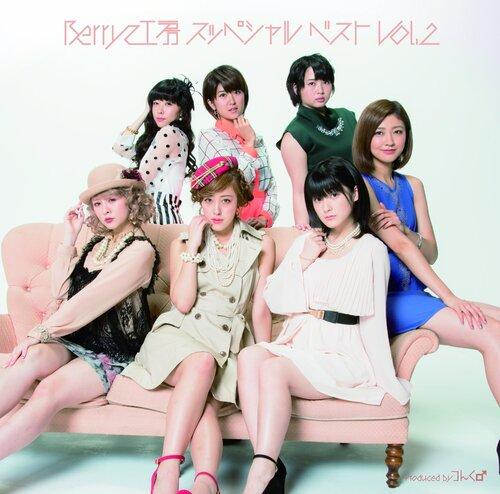 CD : Berryz Kobo Special Best Vol.2