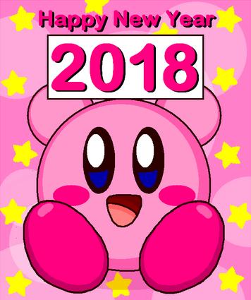 """Résultat de recherche d'images pour """"happy new year 2018 comic"""""""