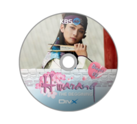HWARANG THE BEGGINING