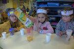 La fête des  100 jours d' école