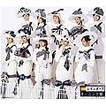 Albums Morning Musume.
