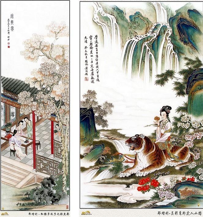 peinture-zheng